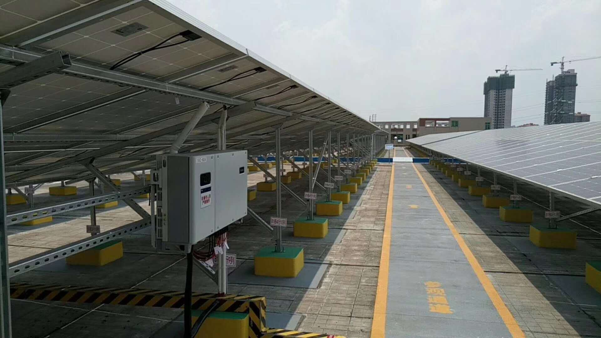 ZENGCHENG 644KW ON-GRID SYSTEM