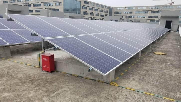 SHENZHEN 200KW ON-GRID SOLAR SYSTEM VIDEO