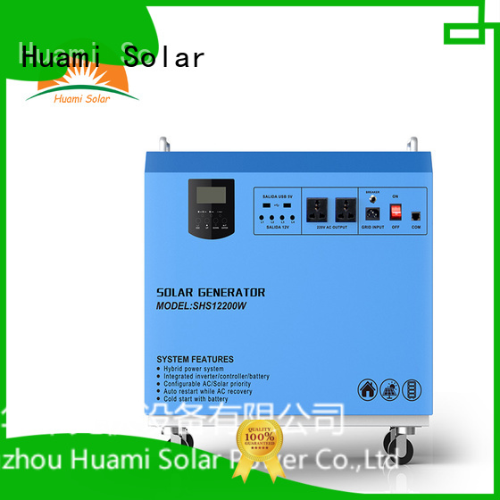lst1210 lighting dc80w solar Huami Brand small solar kit supplier